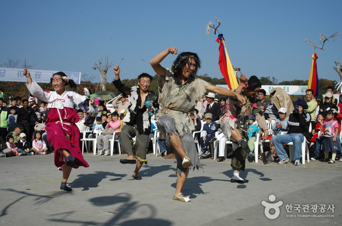 Icheon Rice Cultural...