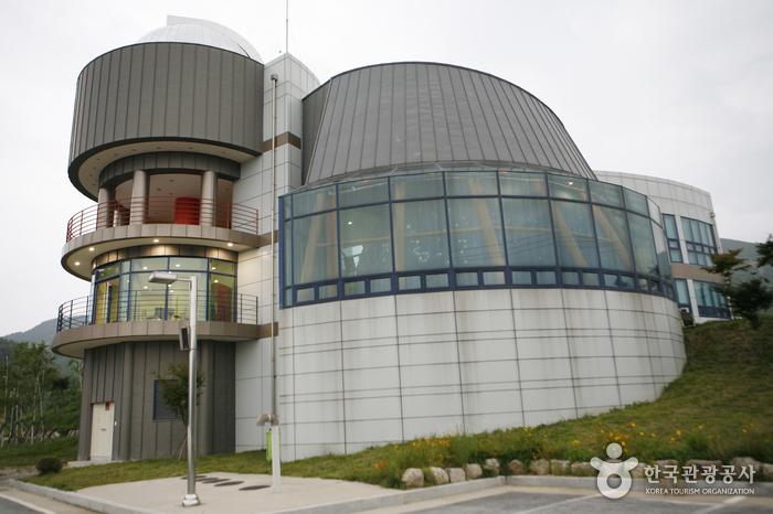 国土正中央天文台(국토정중앙천문대)