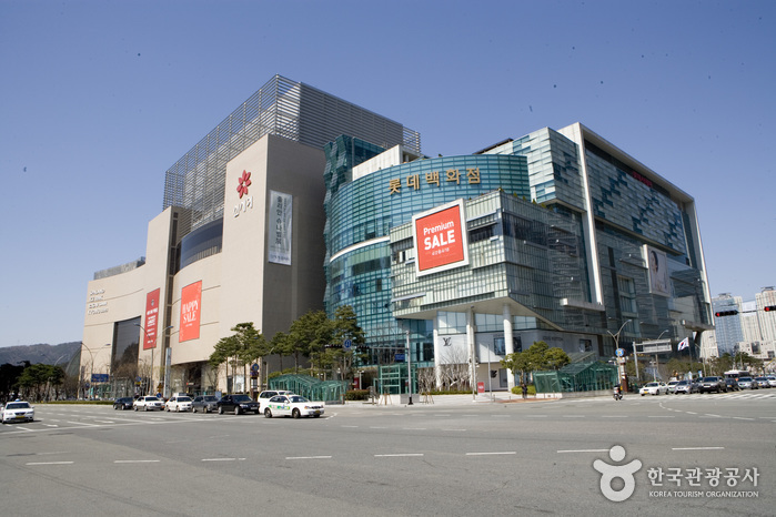 Grand magasin Lotte à Centum City (롯데백화점-센텀시티점)