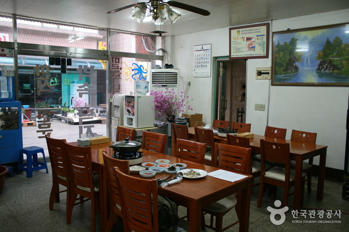 ウォンプン食堂(원풍식당)
