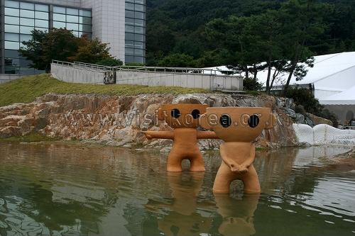 Cerapia (Icheon World Ceramic Center) ( -)