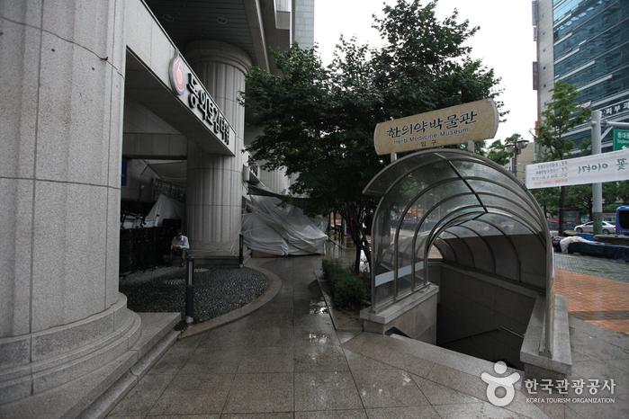 Seoul Yangnyeongsi H...