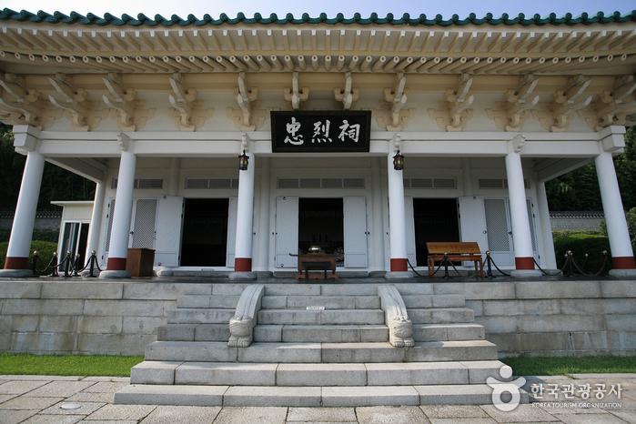 忠烈祠-釜山<br>(충렬사-부산)
