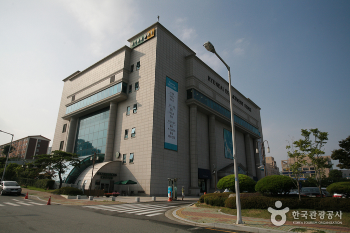 Hyundai Department Store - Donggu Branch (현대백화점 (울산동구점))