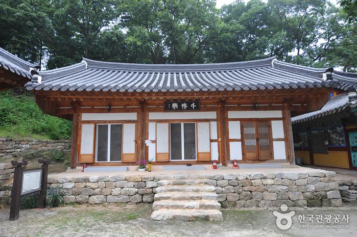 Munsusa Temple (Gimje) (문수사(김제))