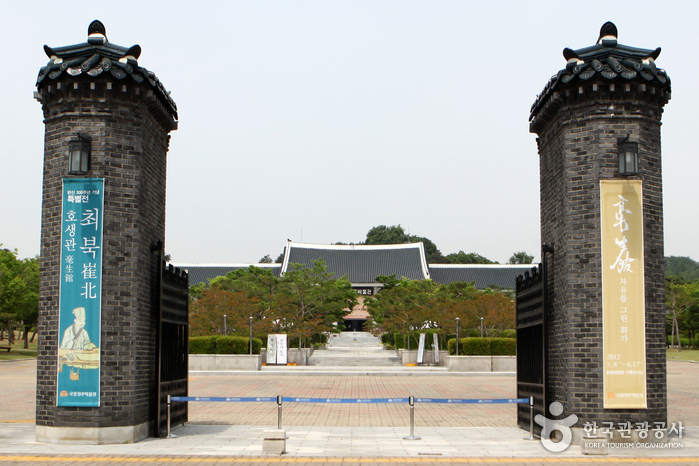 Nationalmuseum Jeonju (국립전주박물관)