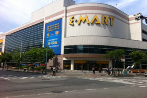 E-MART - Yangsan Branch (이마트 - 양산점)