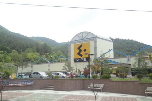 E-MART - Taebaek Branch (이마트 - 태백점)