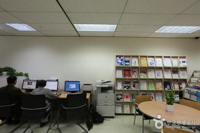 지식재산전문도서관