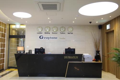 피엔케이산업개발 호텔 그레이톤 둔산 [한국관광품질인증/Korea Quality] 사진5
