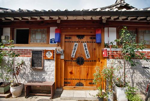 Inwoo House (인우하우스)[한국관광품질인증/Korea Quality]