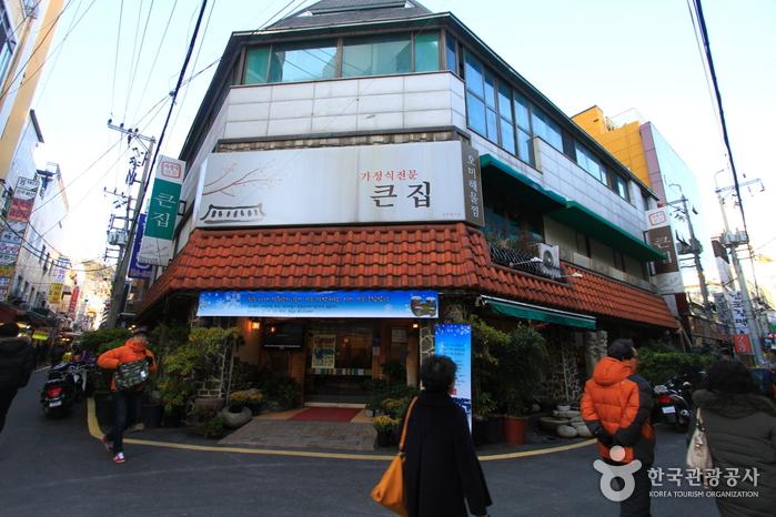 Keunjip (큰집식당)