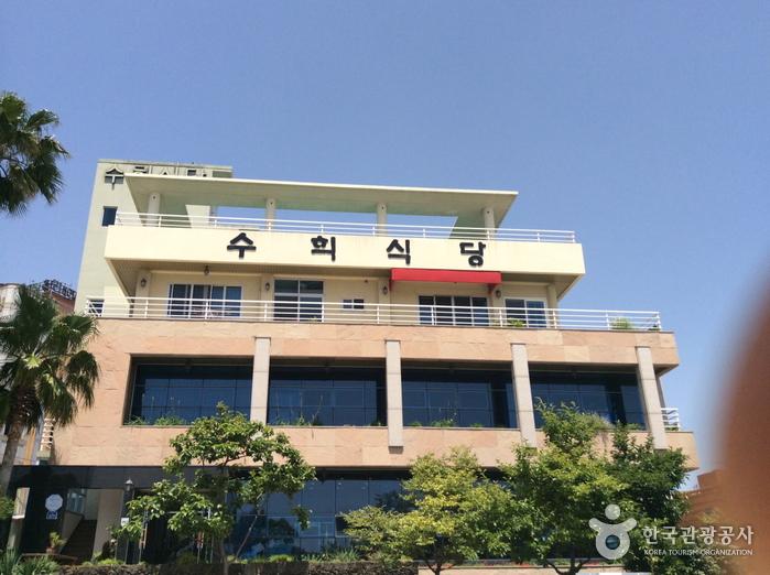 Suhui Sikdang (수희식당)