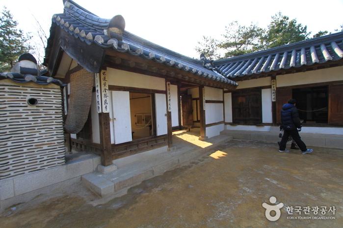 삼청동오위장김춘영가옥 사진8