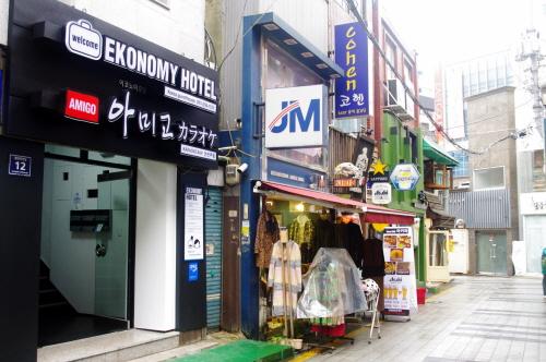 이코노미호텔 남포점