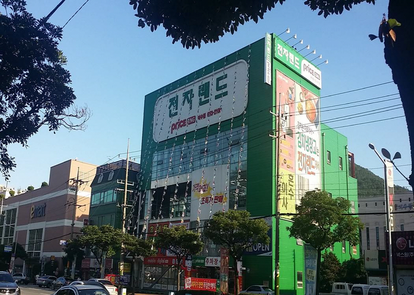 ET Land Price King – Yeosu Branch (전자랜드 프라이스킹 (여수점))