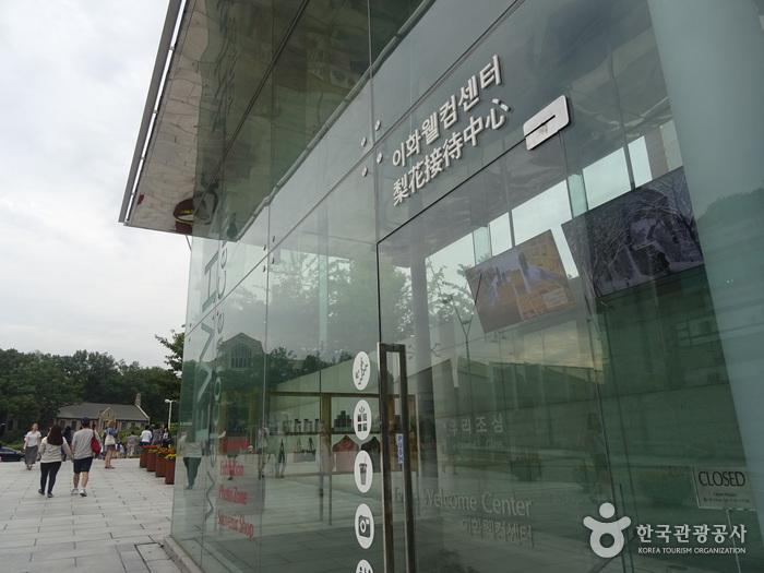 Ewha Welcome Center (이화웰컴센터)