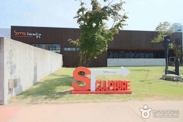 Художественный музей Сома (소마미술관)