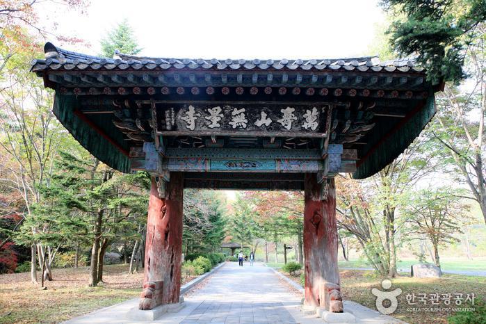 Buyeo Muryangsa Temple (무량사(부여))