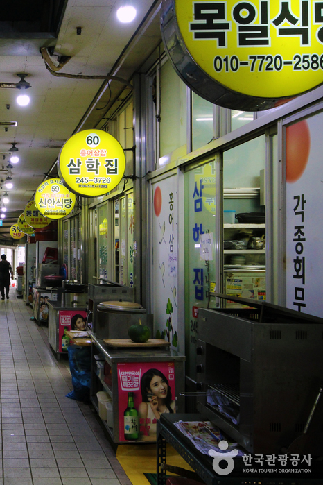 木浦自由市場(南珍夜市場)(목포 자유시장 (남진야시장))