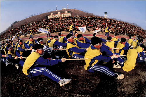 Samcheok Jeongwol Daeboreum Festival (삼척정월대보름제)