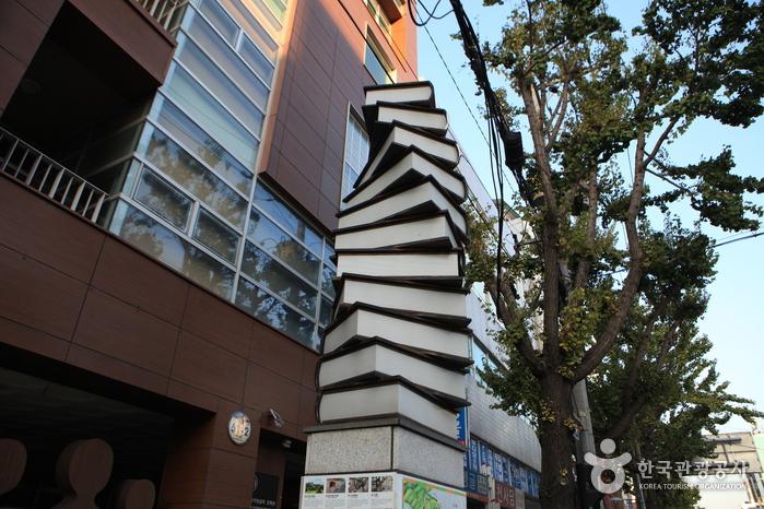 寶水洞書店街(보수동 책방골목)10