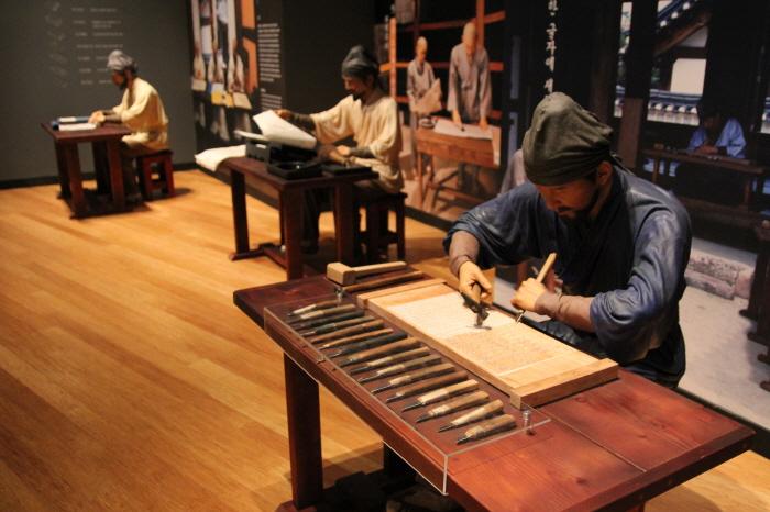 大蔵経世界文化祝典(대장경세계문화축전)