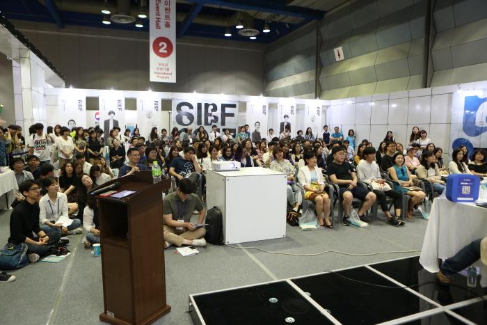 ソウル国際図書展(서울국제도서전)