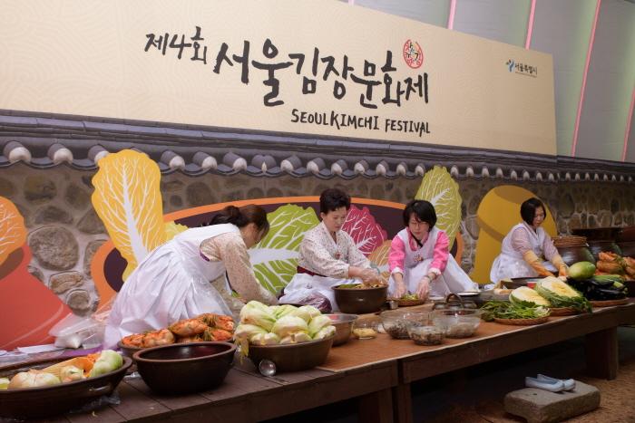 ソウルキムジャン文化祭り(서울김장문화제)