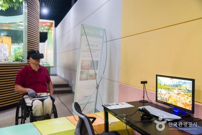 전시관 2층의 VR체험 공간