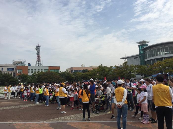 가족사랑 걷기대회 2018