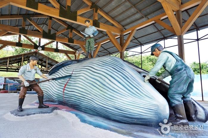 Village culturel de la baleine Jangsaeng...