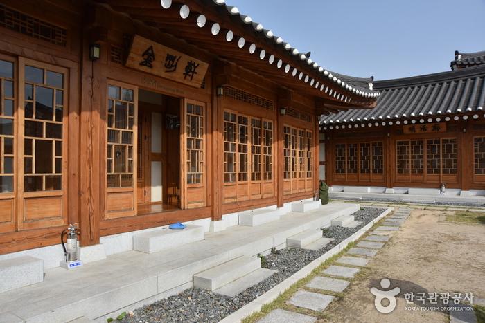 Hwangnamgwan [Korea Quality] / 주식회사 황남관 [한국관광 품질인증]
