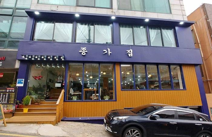 Jonggajip (종가집)