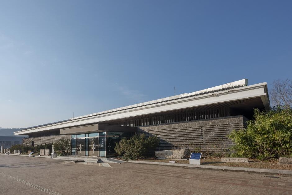 국립경주박물관