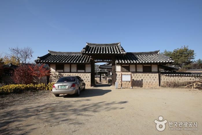 Suaedang House ([명품고택]안동 수애당)