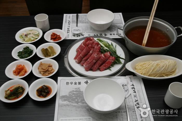 ウガネヌロンソ(우가네누렁소)
