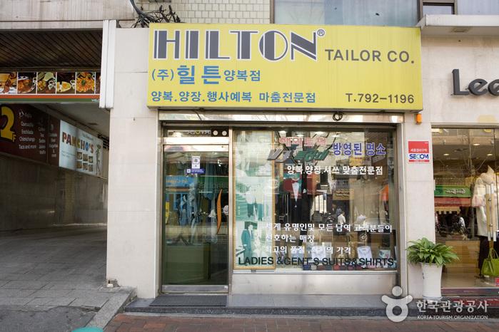 Hilton Tailor (힐튼양복점)