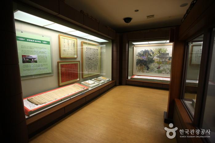 한국가사문학관