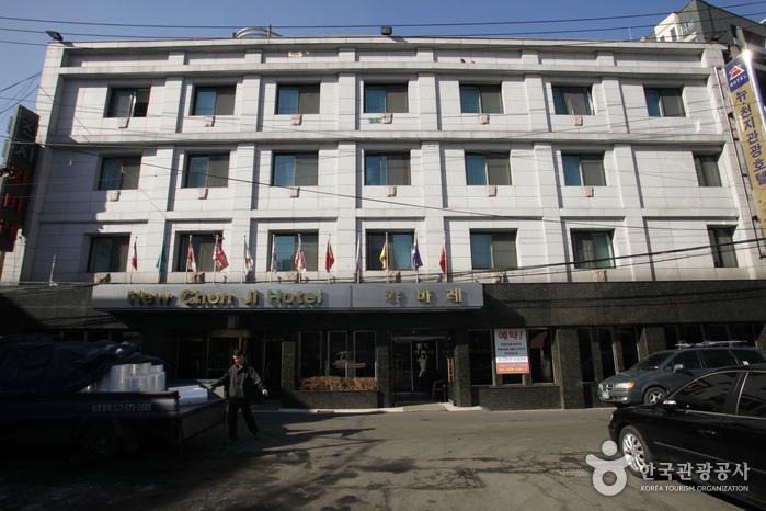New Chonji Hotel (뉴천지호텔)