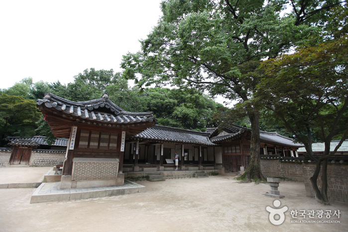 photo about Changdeokgung Palace