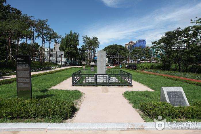 장충단공원 사진6