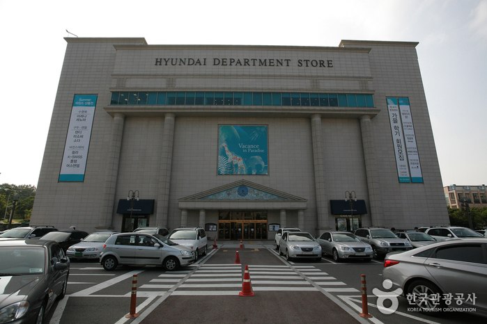 Hyundai Department Store - Donggu Branch (현대백화점 (울산동구점))