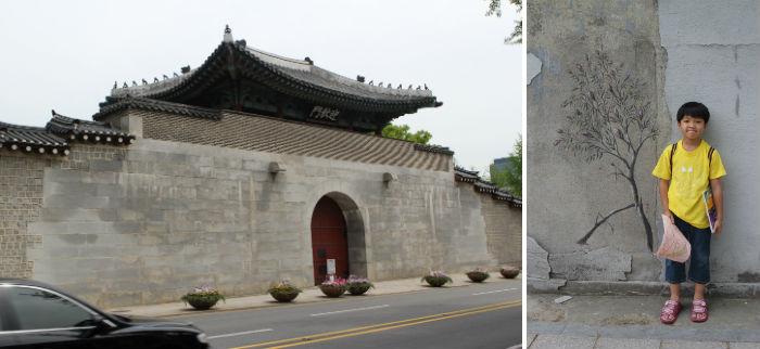 콘크리트 건물 경복궁 영추문