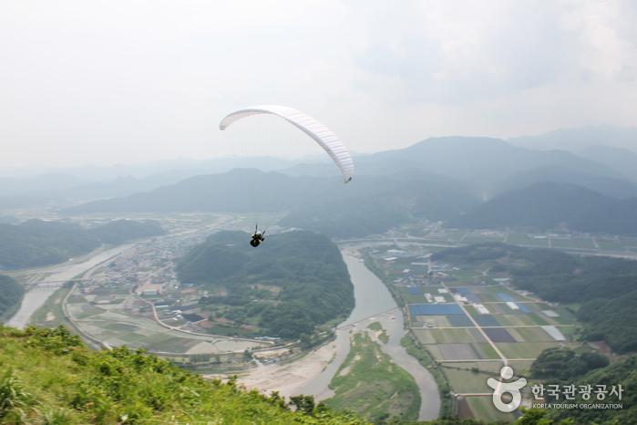 Jangamsan Mountain Paragliding Field (장암산 활공장)