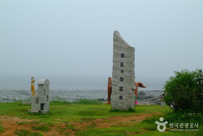 Остров Модо (모도)4