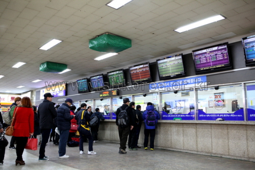 Seoul Nambu Terminal (서울남부터미널)