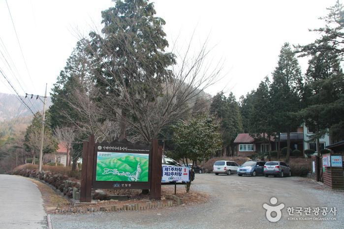 Erholungswald Namhae Pyeonbaek (남해편백자연휴양림)