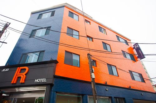 Jeju R Hotel (제주R호텔) [한국관광품질인증/Korea Quality]