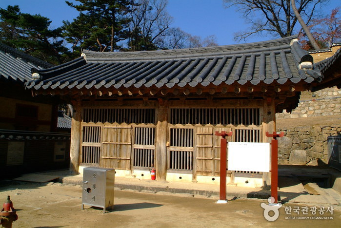 Haeinsa Temple Janggyeongpanjeon Hall [UNESCO World Heritage] (해인사 장경판전 [유네스코 세계문화유산])